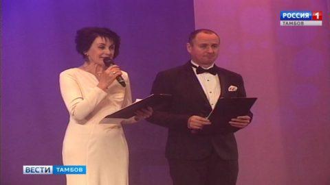 Лауреатами областной народной премии «Доверие» стали 9 врачей и медсестёр