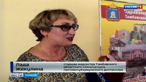 Лада Жекулина, старшая медсестра туберкулезно-легочного отделения №1 Тамбовского областного клинического противотуберкулезного диспансера