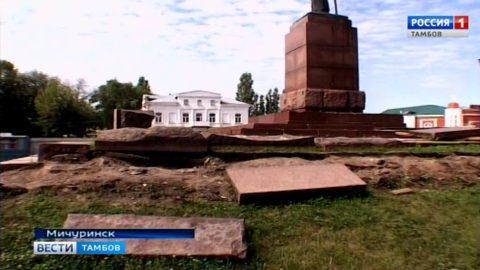 Время собирать камни: реставраторы памятника Мичурину столкнулись с непредвиденной проблемой
