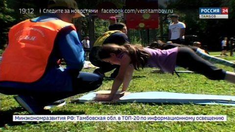 Они поедут в «Артек»: сформирована сборная школьников на Всероссийский фестиваль ГТО