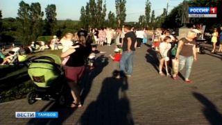 В День молодежи в Тамбове совместят антинаркотическую акцию и шоу репера PLC