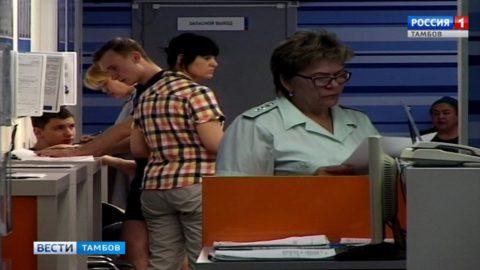 В Тамбове 100 человек задолжали больше 60 миллионов рублей