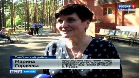 В детском лагере «Сосновый бор» встречали высоких гостей
