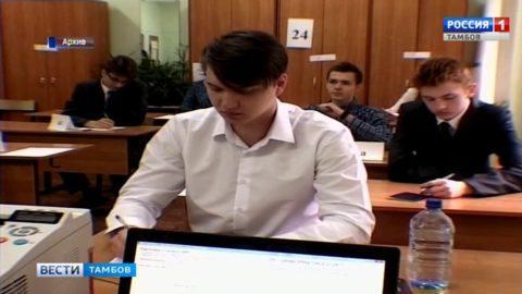 Первые результаты: в Тамбовской области 17 выпускников написали ЕГЭ по русскому на 100 баллов