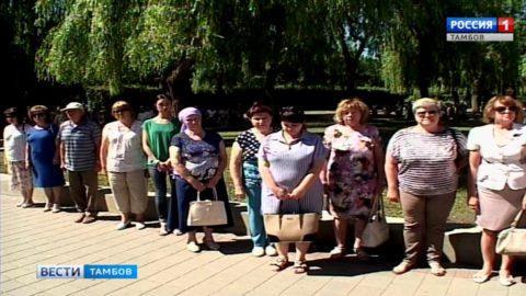 День памяти и скорби, памятная дата, начало Великой Отечественной войны