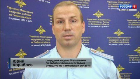 Пистолет Макарова - лучший друг полицейского