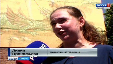 Первое и единственное в Тамбове: монументальное изображение Георгия Победоносца открыли официально