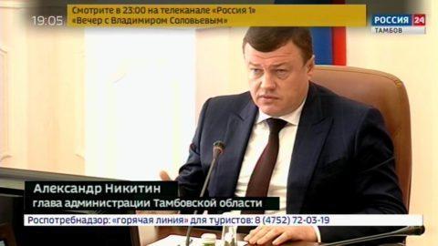 Александр Никитин: необходимо обеспечить своевременный перерасчет платежей за «недогретую» горячую воду