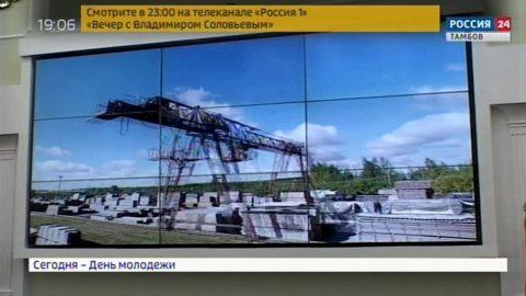 Тамбовская область будет участвовать в новых экономических проектах федерального уровня