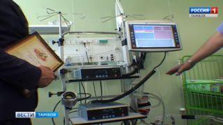 Для спасения маленьких жизней: в областной детской больнице новое уникальное оборудование