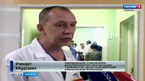 Ринат Мурзин, заведующий отделением анестезиологии - реанимации Тамбовской областной детской клинической больницы