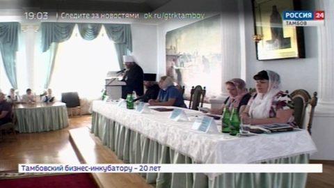 Митрополит Феодосий: это будет очень хороший, полезный опыт