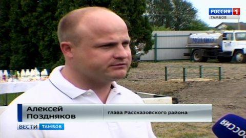 Под общим брендом – уже в магазинах: в Тамбовской области появилась новая марка фермерской «молочки»