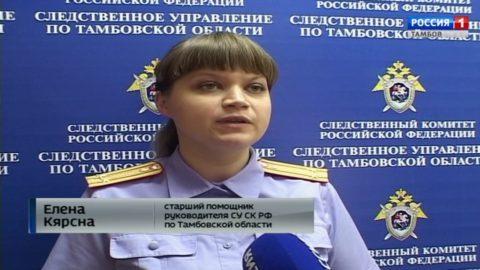 В Моршанском МСО возбудили 2 уголовных дела по статье «Убийство»