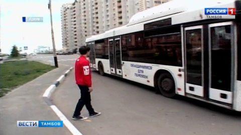 В Тамбове автобус № 51-М сошел с маршрута до сентября
