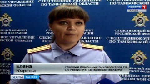 В Тамбове погибла 4-летняя девочка, ребенок выпал из окна