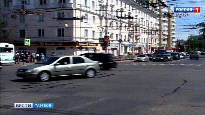 В Тамбове запретят левый поворот с Советской на Чичканова