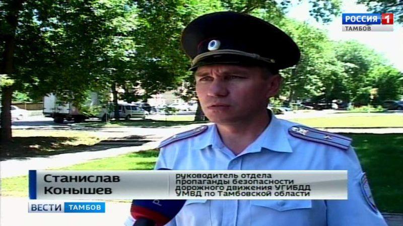 Станислав Конышев, руководитель отдела пропаганды безопасности дорожного движения УГИБДД УМВД по Тамбовской области.