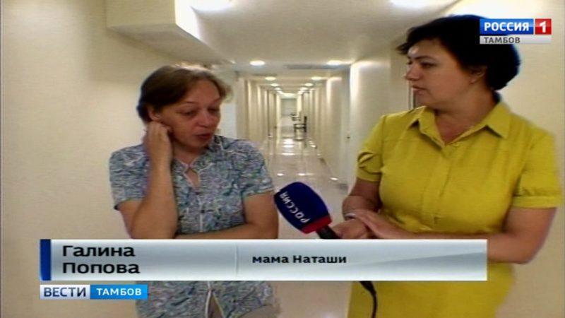 Парализованы ноги, но не вера - Наташе Поповой нужна помощь