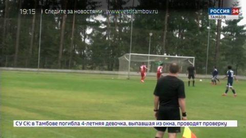 Феноменальная победа: ФК «Тамбов» разгромил вице-чемпиона Армении