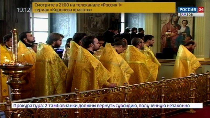 Новые выпускники Тамбовской семинарии останутся служить в храмах области