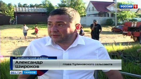 Пожар в Тулиновке: добровольцы предотвратили большую беду