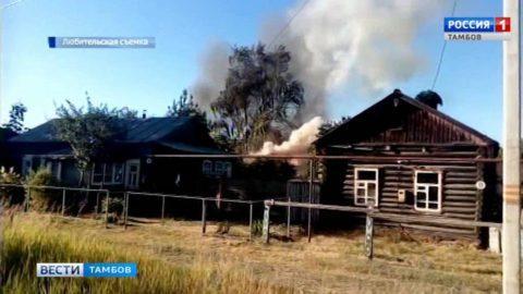 Пламя вовремя обуздали добровольцы – кадры любительской съемки с места пожара в Тулиновке