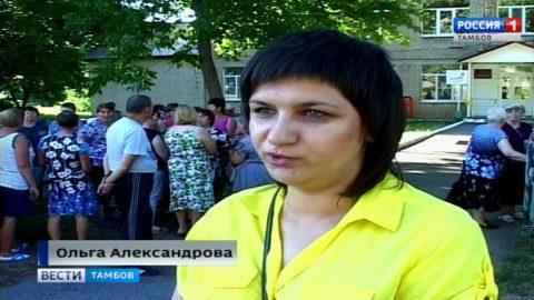 Два месяца без горячей воды: жители поселка Комсомолец требуют решения проблемы