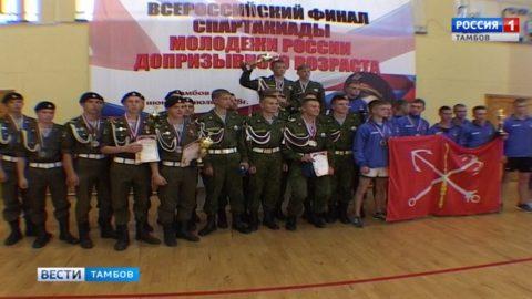 В Тамбове подвели итоги Всероссийской спартакиады молодежи