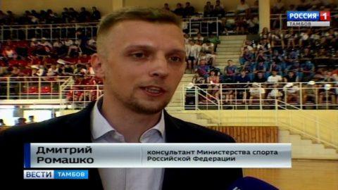 В Тамбове наградили призеров Всероссийской спартакиады среди молодежи допризывного возраста