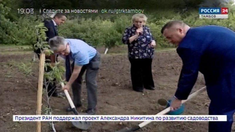 Здесь будет город-сад: Александр Никитин и Президент РАН Александр Сергеев посадили в Мичуринске яблоню