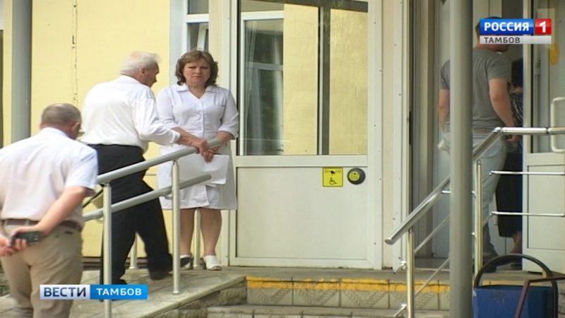 Из третьей поликлиники Тамбова эвакуировали почти сто человек