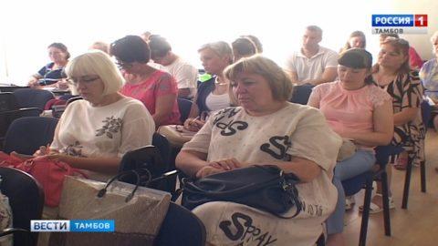 Тамбовским предпринимателям рассказали, как уйти на налоговые каникулы