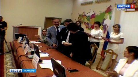 Представители управления ТЭК и ЖКХ области, ТГТУ и «Студенты России» подписали соглашение о сотрудничестве