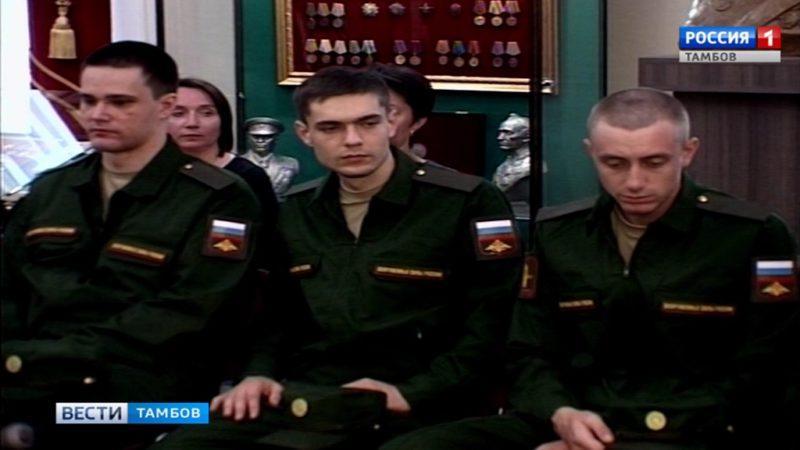 На службу - по конкурсу: в Тамбове провожали особенных призывников