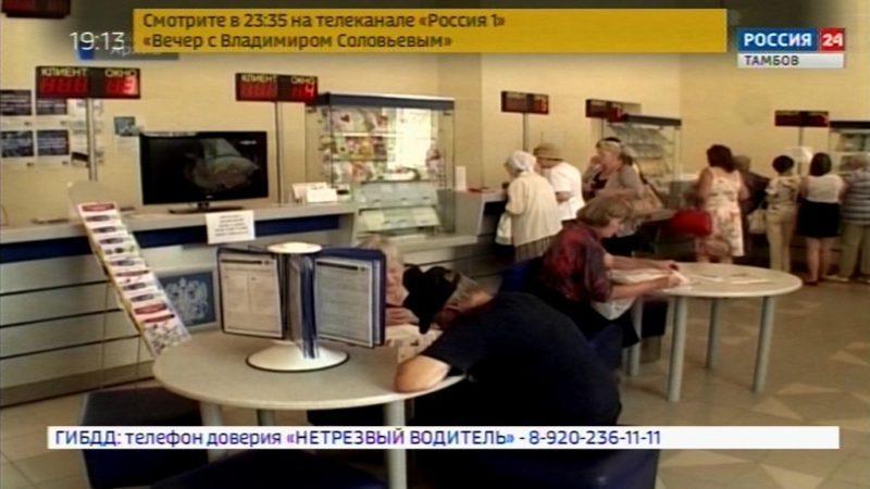 Сотрудников Почты России поздравили с профессиональным праздником