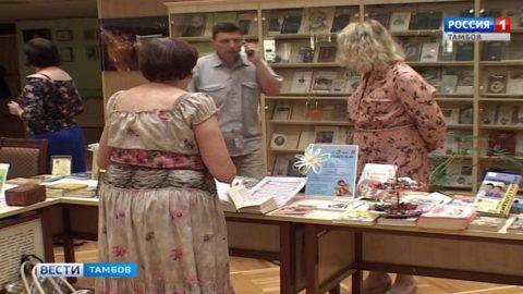 Два проекта библиотеки имени А.С. Пушкина победили в конкурсе «Новая роль библиотек в образовании»