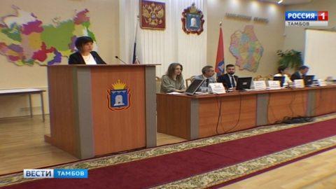 В регионе планируют создать Центр компетенций по вопросам городской среды