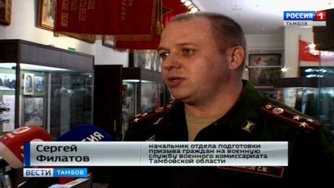 В армию по конкурсу - в Тамбове проводили особенных призывников