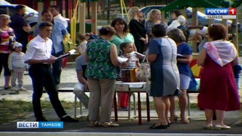 В Тамбовских дворах пройдут семейные вечеринки