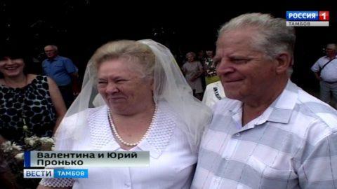 60 семейных пар из разных уголков региона наградили медалями «За любовь и верность»