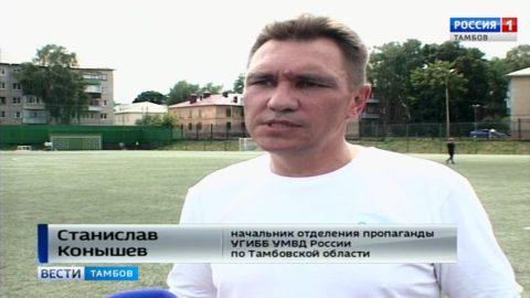 В преддверии матча с Хорватией в Тамбове провели товарищескую встречу