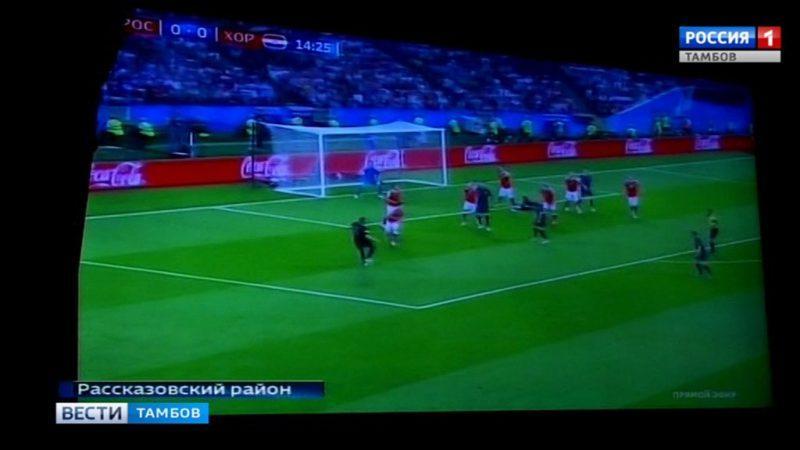 Большой телевизор с большим футболом: на празднике в Коптево организовали фан-зону