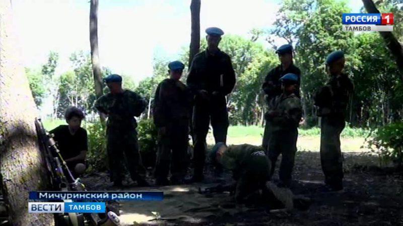 Турнир на призы генерала Рогожкина вновь собрал воспитанников патриотических клубов России