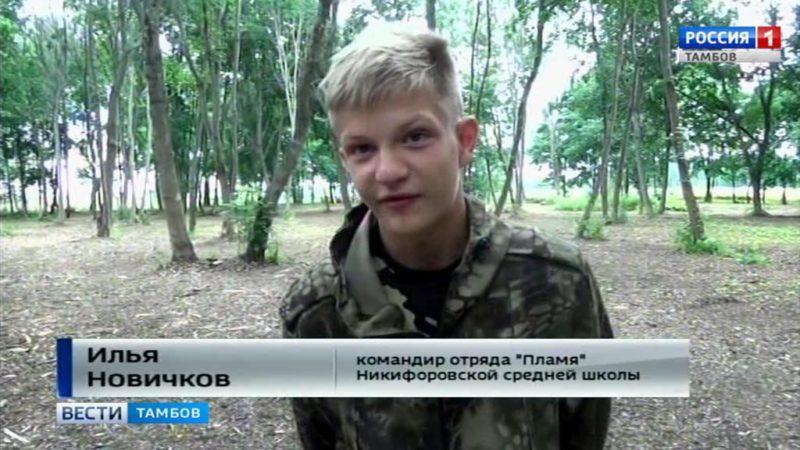 Боевой настрой и огневая подготовка: «Молодая гвардия» собрала под Мичуринском юных патриотов