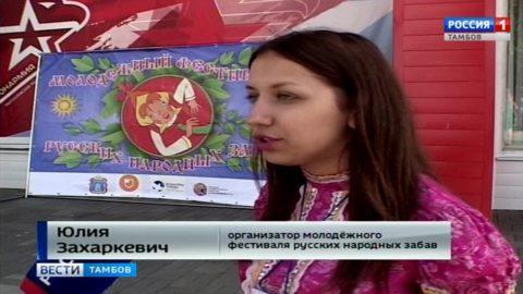 С молодецкой удалью и задором: в селе Подоскляй играют в русские забавы
