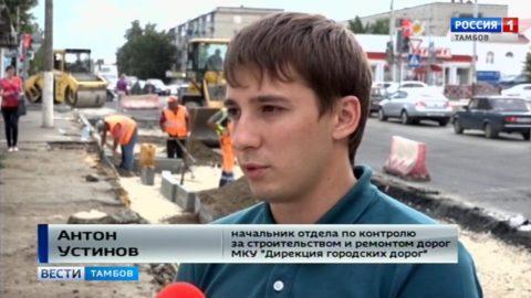 Улицу Пролетарскую расширяют до четырёх полос