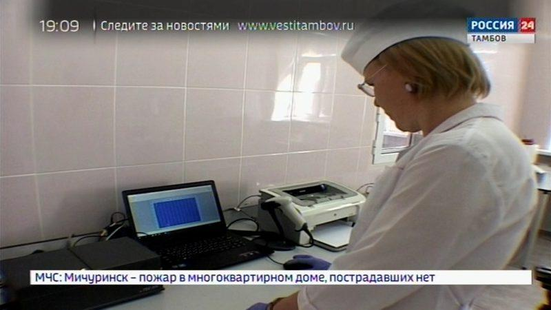 Больше, чем в прошлом: с начала года выявлено 118 случаев ВИЧ-инфекции у жителей региона