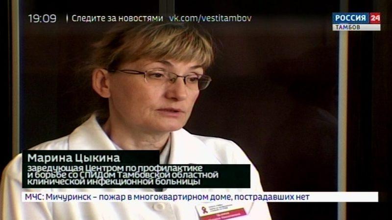 Утроих кадровых доноров вИркутской области выявлен ВИЧ