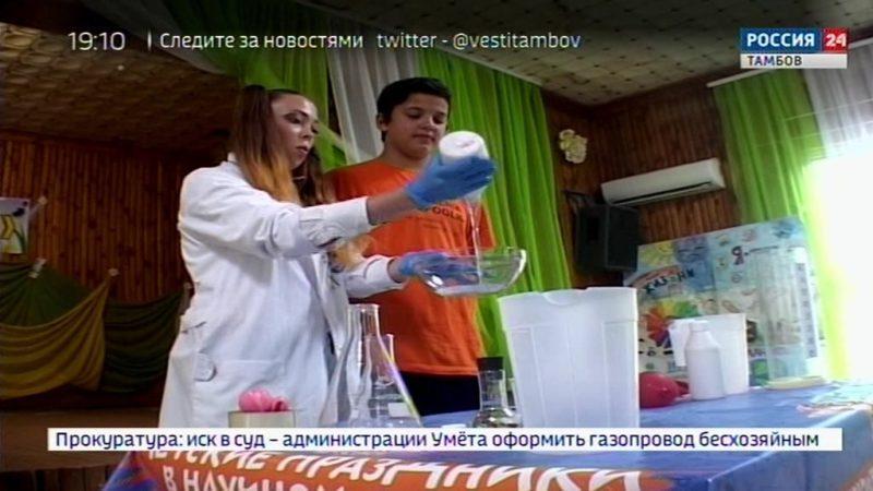 Наркополицейские в гостях у воспитанников «Росинки»